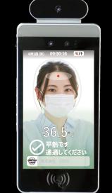 生体認証のひとつ、顔認証システム」